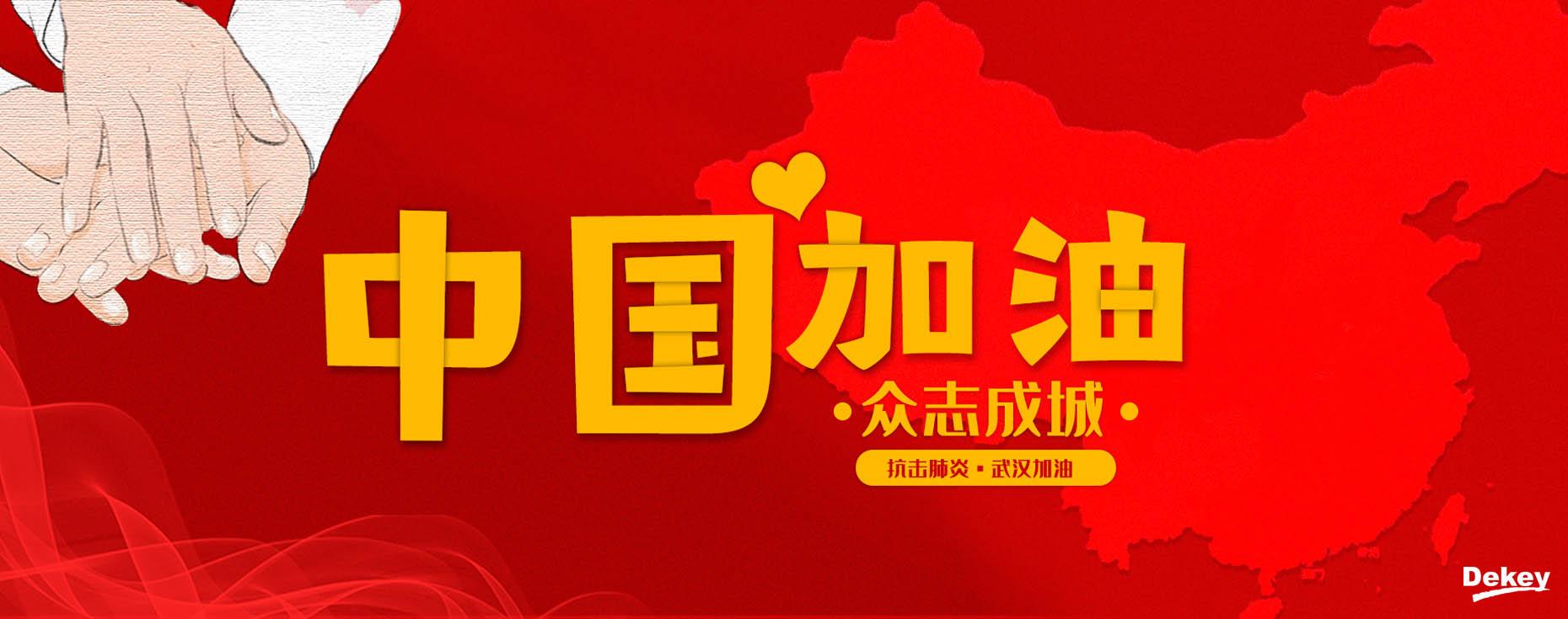 肺炎banner